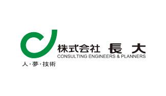 株式会社長大 Logo