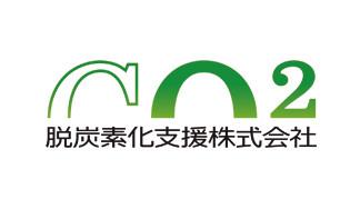 脱炭素化支援株式会社 Logo