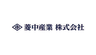 菱中産業株式会社 Logo