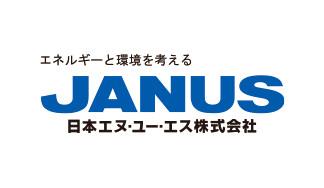 日本エヌ・ユー・エス株式会社 Logo