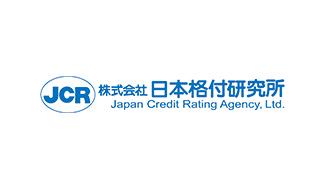 株式会社 日本格付研究所 Logo