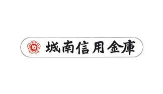城南信用金庫 Logo