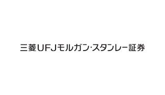 三菱UFJモルガン・スタンレー証券株式会社 Logo
