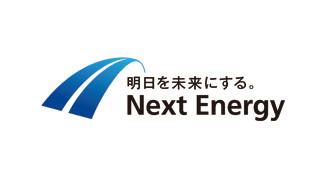 ネクストエナジー・アンド・リソース株式会社 Logo