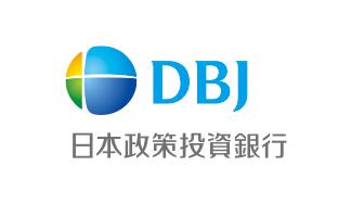 株式会社日本政策投資銀行 Logo