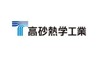 高砂熱学工業株式会社 Logo