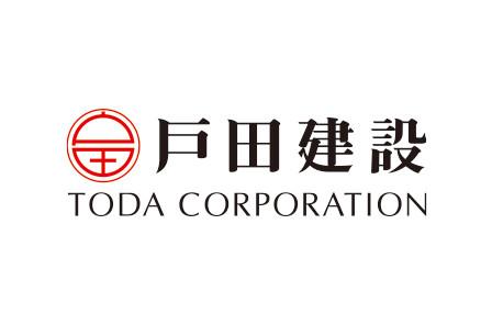 戸田建設株式会社 Logo