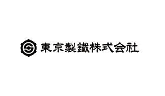 東京製鐵株式会社 Logo
