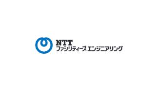 株式会社NTTファシリティーズエンジニアリング Logo