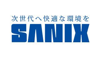 株式会社サニックス Logo