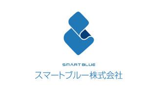スマートブルー株式会社 Logo
