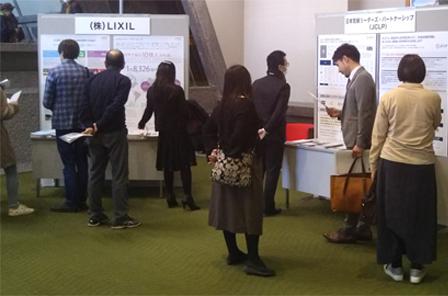 「京都環境文化学術フォーラム」国際シンポジウムに、JCLP共同代表 川上 敏弘が登壇