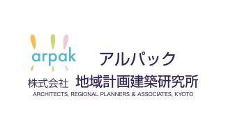 株式会社地域計画建築研究所 Logo