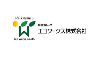 エコワークス株式会社 Logo