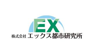 株式会社エックス都市研究所 Logo