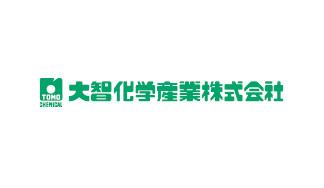 大智化学産業株式会社 Logo