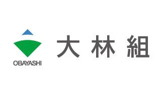 株式会社大林組 Logo