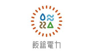 飯館電力株式会社 Logo