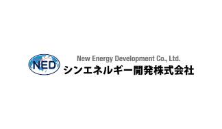シンエネルギー開発株式会社 Logo