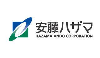 株式会社安藤・間 Logo