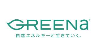 グリーナ株式会社 Logo