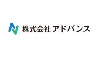 株式会社アドバンス Logo