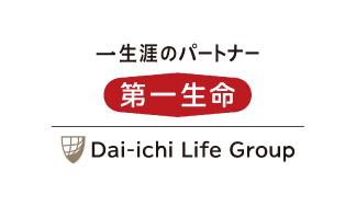 第一生命保険株式会社 Logo