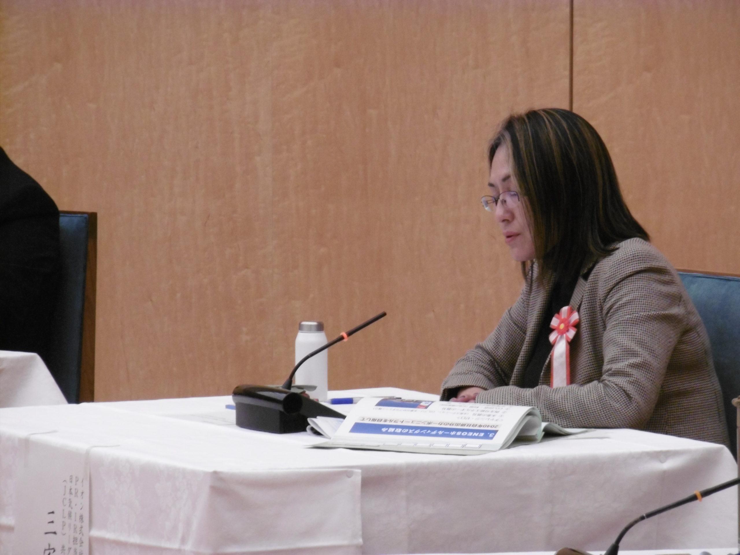 官邸で開催の脱炭素会合に出席