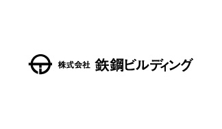 株式会社鉃鋼ビルディング Logo