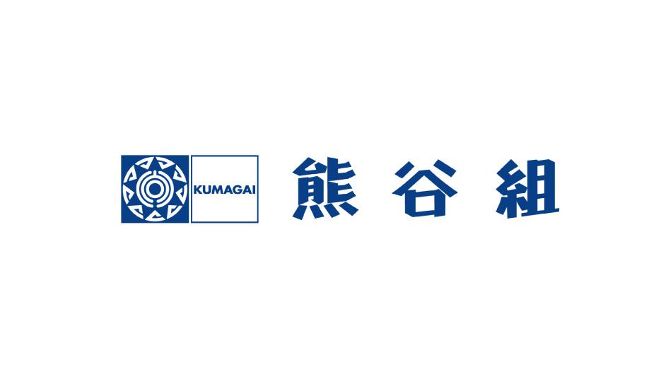 株式会社熊谷組 ロゴマーク
