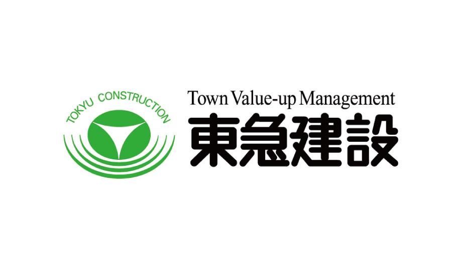 東急建設株式会社 Logo